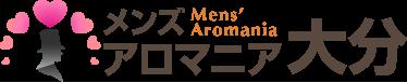 メンズアロマニア